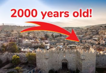 Intriguing ancient Jewish structure unearthed near Western Wall