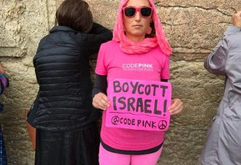 BDS Activist Denied Entry to Israel